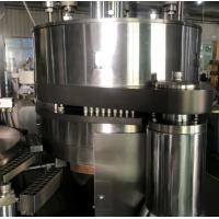 China High Transmission Hard Capsule Filling Machine With World Famous Parts 50Hz 8KW on sale