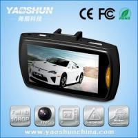 Best Surveillance Digital Dual Camera Car DVR With Loop Video , 2.7 Inch, Support Russian wholesale