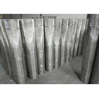 China Decorative Stainless Steel Square Wire Mesh / Square Welded Wire Mesh on sale
