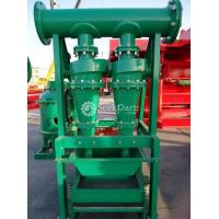 Best oilfield drilling mud cleaner wholesale