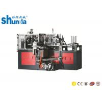 Best Automatic Paper Cup Machine Fully Automatic Coffee Cup Double Wall Paper Cup Machine 70-80pcs/Min wholesale