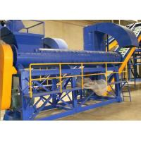 China 3000KG/H PET bottle recycling machine on sale