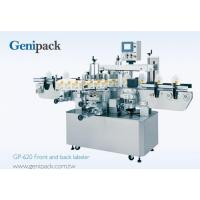 China Labeling Machine - Front And Back Labeler on sale