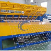 Buy cheap Fence Mesh Welding Machine from wholesalers