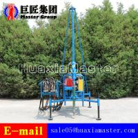 Best CHINA SDZ - 30S Pneumatic Mountain Drilling  Machine  Manufacturer For Sale wholesale