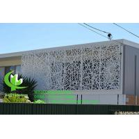 Best metallic aluminum veneer sheet metal privacy screen 2.5mm thickness for fence facade decoration wholesale