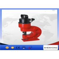 China CH-60 Overhead Line Construction Tools Sheet Metal Hole Punch Machine Punching 6mm Metal Sheet on sale