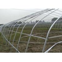 Best NFT Hydroponic System PVC Pipe / Channel Strong Adhesion For Greenhouse wholesale