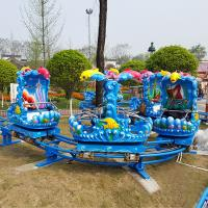 Best Children Indoor Ride Family Backyard Ocean Theme Roller Coaster Amusement Park Rides wholesale