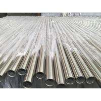 Best Bright Annealed Stainless Steel Tube, ASTM A269 TP304 TP304L TP316L TP316Ti TP321 TP347H wholesale
