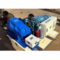 China 0.5 - 10 Ton High Speed Electric Winch With Wireless Remote Control 380V 50Hz on sale