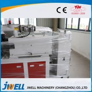 Best Low Noise Plastic Profile Extrusion Line , Plastic Extrusion Equipment Environment Friendly wholesale