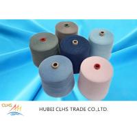 Best Raw White Dope Dyed Polyester Yarn Paper Or Plastic Cone Abrasion Resistance wholesale