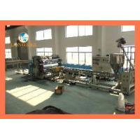China PET Sheet Extrusion Line (LGP-T) on sale