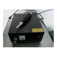 China Textile Industrial Ultrasonic High Frequency Plastic Welding Machine Portable on sale