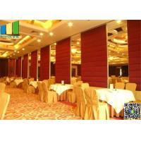 China Foldable Acoustic Soundproof Movable Wall Panels , Meeting Room Dividers Partition on sale
