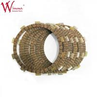 Best Super Practical motorcycle spare parts pulsar 180 DTSI 200 motorcycle clutch plate wholesale
