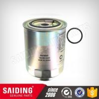China Toyota HIACE Fuel Filter Strainer 23390-64480 LH10 parts on sale