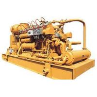 China 500Kw/400Kw Coal Gas Generator Sets on sale