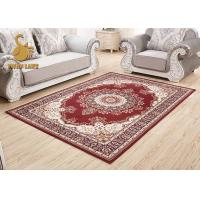 Buy cheap Comfortable Red Persian Carpet For Houseware OEM / ODM Acceptable product