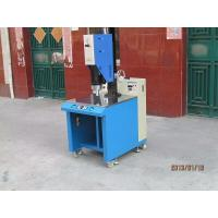 China Portable Automatic Ultrasonic Welding Machine High Power Output Various Welding Modes on sale