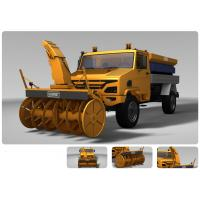 Buy cheap Snow sweeper vehicle from wholesalers
