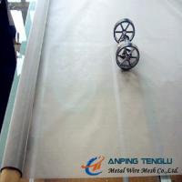 China Stainless Steel Woven Mesh for Printing Screen With Standard & Ultra Thin on sale