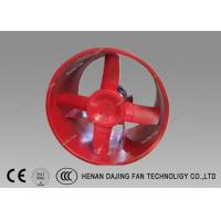 China Metal Workshop Axial Extractor Fan Professional Ventilation Exhaust Fan 400mm on sale