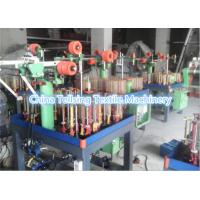 Buy cheap top quality elastic rope braiding machine China supplier  tellsing for making strap,strip,sling,lace,belt,band,tape etc. product