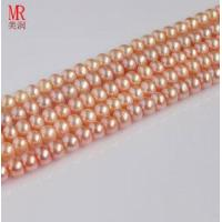 Best 8-9mm Pink Fresh Water Pearl Strand wholesale