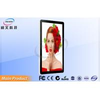 China Small 22 Inch Wall Mounted Digital Signage / Indoor LCD Advertising Player Full Screen wholesale