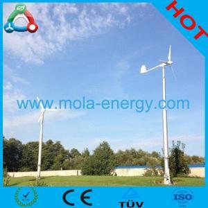 Best 600W Wind Turbine Generator For Street Lignt wholesale