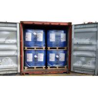 China Oxygen Scavenger Hydrazine Monohydrate In Boiler Water Treatment on sale