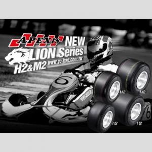 APEXIS Lion Series Go Kart Tire for 10x4.50-5, 11x7.10-5, Indoor Rental Go Kart, Sprint Race Go Kart