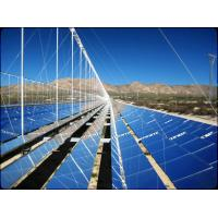 Buy cheap Linear Fresnel Solar Thermal System from wholesalers