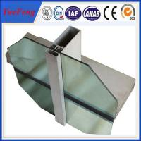 China mirror glass curtain wall,customized or ready made aluminium curtain wall bracket,OEM on sale