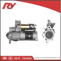 Best M008T85271 ME240241 Electric Starter Motor Environmental Protection Materia wholesale