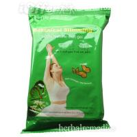 weight management NEW botanical slimming strong version patch