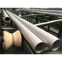 Best Stainless Steel Seamless Pipe :LR, ABS, BV, GL, DNV, NK, PIPE: TP304H, TP310H, TP316H,TP321H, TP347H wholesale