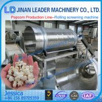 Buy cheap 2015 Popcorn production line from wholesalers