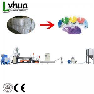 China 110kw Power Plastic Recycling Granulator Machine Custom Voltage Standard on sale