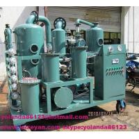Buy cheap Transformer Oil Purification/ Oil Filtration Unit / Transformer Oil Treatment from wholesalers