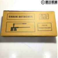 """Best Steel 100-180 Chain Detacher Tool , Industrial Chain Tools For 20A-36A/1.25""""-2.25"""" Roller Chains wholesale"""