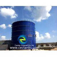 Best Open System Anaerobic Digester Tank Utilizes Oxygen And Biologically Treats Waste With Naturally Occurring Organisms wholesale