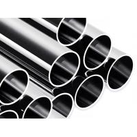 China China supplier best quality 316 stainless steel pipe on sale