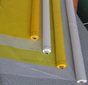Best 100% Poylester mesh screen printing mesh DPP61 Yellow/White/Orange/Black  boting cloth wholesale