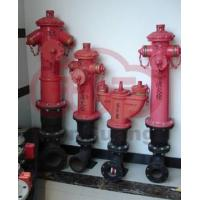 China Landing Fire Hydrant &Underground Fire Hydrant on sale