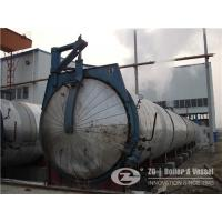 Buy cheap Steam curing autoclaves 15 meter long industrial autoclaves aac plants block from wholesalers