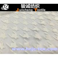 China China textile nylon fabric polyester blend fabric flower fabric curtain fabric decoration on sale