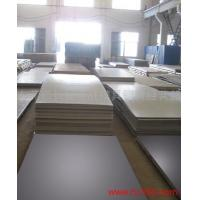 Buy cheap ASTM A283 Gr.C Steel Plate &Sheet from wholesalers